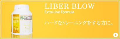 株式会社ファイン・ラボ オフィシャルサイト