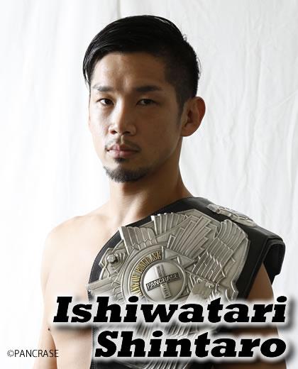 石渡 伸太郎(MMA パンクラス) ...